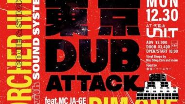 Tokyo Dub Attack 2019