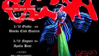GEZAN KLUE tour – Postponed