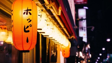 A Two-Night Sojourn Through Tokyo