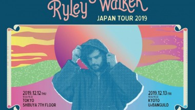 Ryely Walker Japan Tour