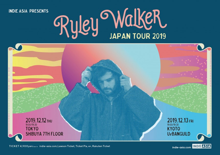 Ryley Walker Japan Tour indie asia 7th floor