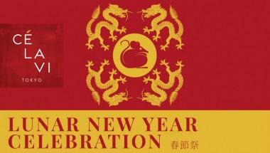 LUNAR NEW YEAR CELEBRATION at CÉ LA VI TOKYO