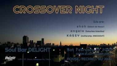 CROSSOVER NIGHT Episode 15