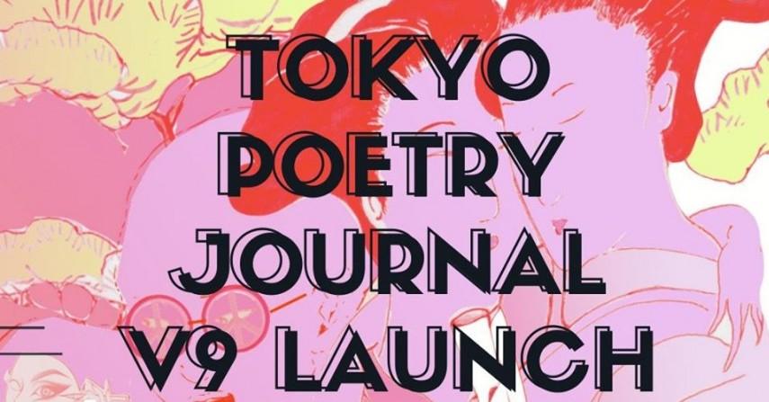 Tokyo Poetry Journal fun culture