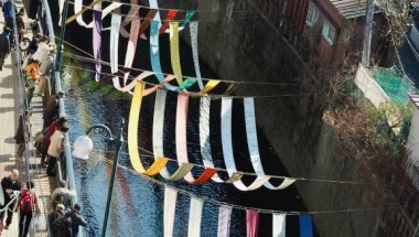 Fabric Dyeing Festival