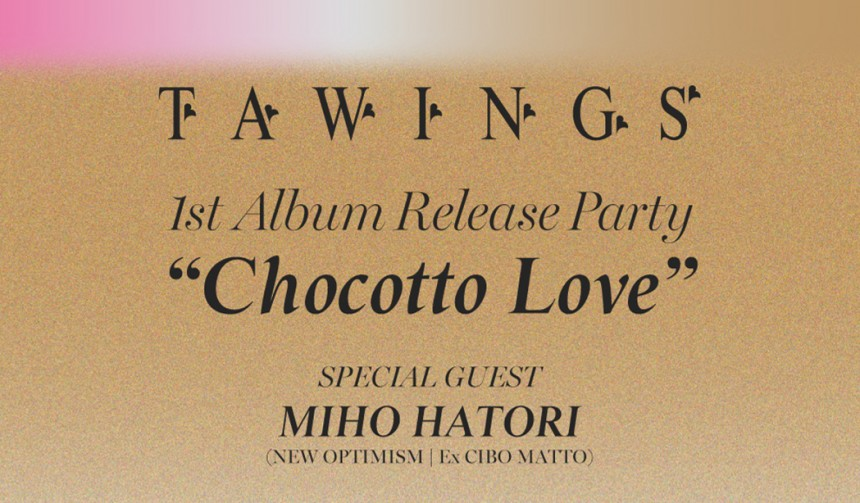 Flyer_Chocottolove