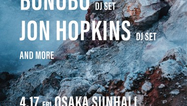 Bonobo presents Outlier | with Jon Hopkins