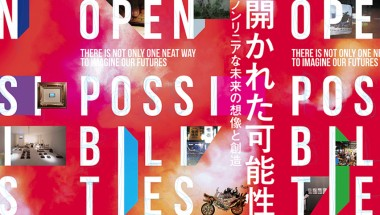 Open Possibilities: There is not only one neat way to imagine our futures