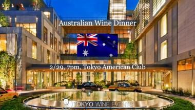 Australian Wine Seminar at Tokyo American Club