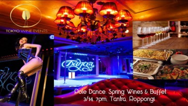 Tantra Roppongi X Pole Dance X Spring Wines X Buffet