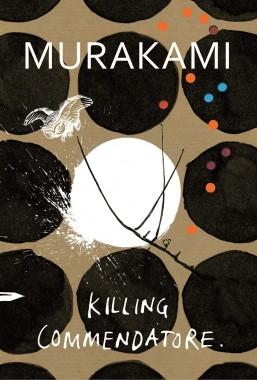 Haruki Murakami katherine mansfield natsuo kirino Bookworms What We're Reading This Month: January