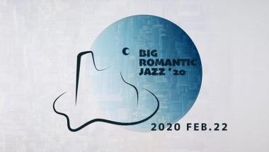 Big Romantic Jazz Festival