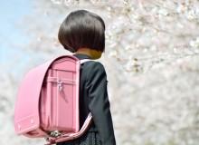 School Japan uniform education rules