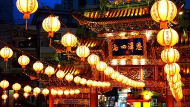 Lantern Festival (Chinese Spring Festival 2020)