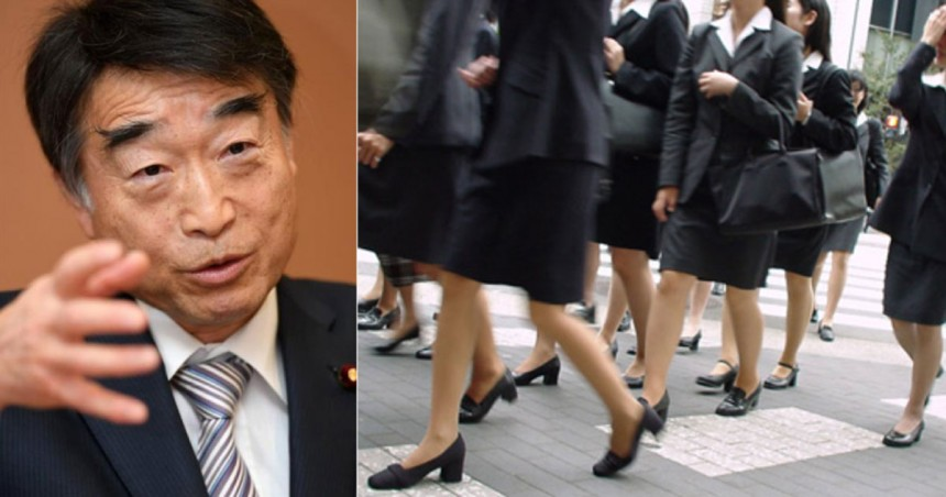 Head Over Heels: #KuToo and the power of the uniform