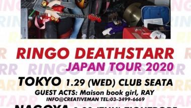 RINGO DEATHSTARR JAPAN TOUR