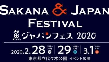 Sakana & Japan Festival