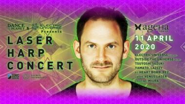 "Electric Universe & DANCE ON THE PLANET presents ""LASER HARP CONCERT"""