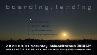 boarding: landing