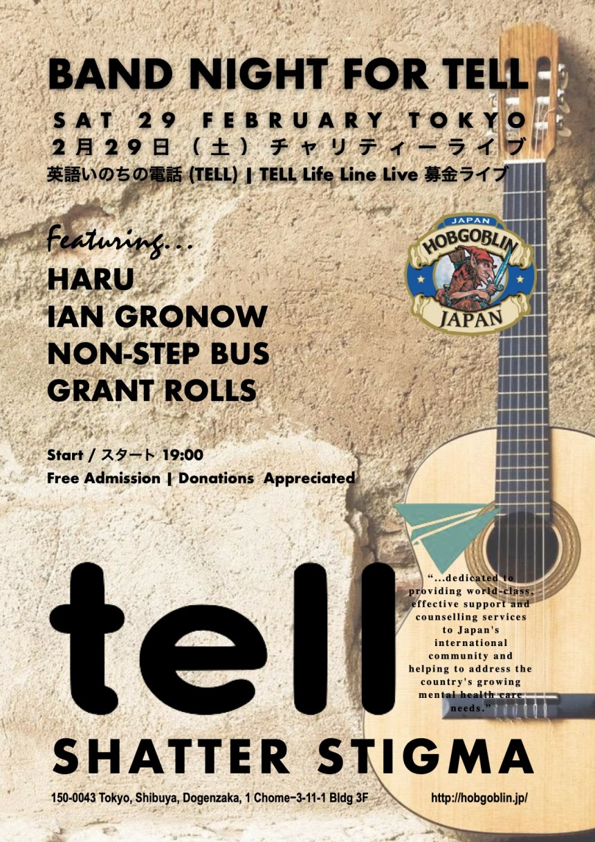 Band night for TELL vol. 28: Acoustic Live!