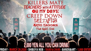 6 Tokyo Rock Bands / Underground ART / ALL YOU CAN DRINK SPECIAL!