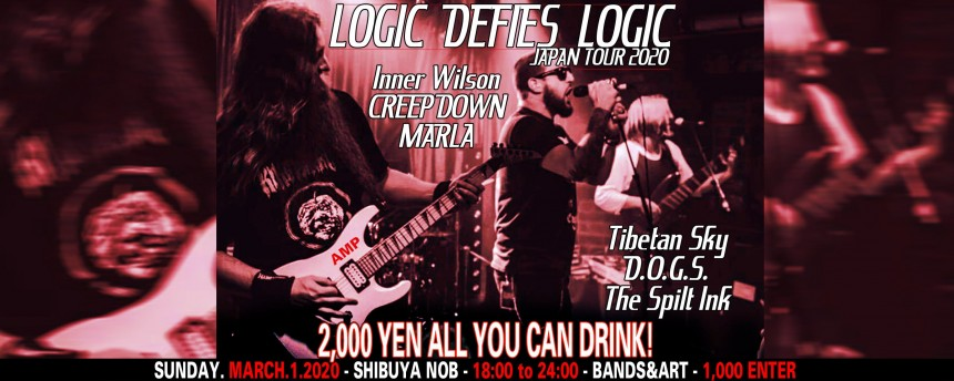 LOGIC DEFIES LOGIC Japan Tour !
