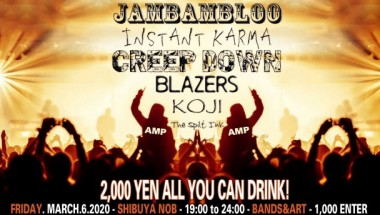 5 ROCK BANDS, ART, ¥ 2,000 ALL YOU CAN DRINK!