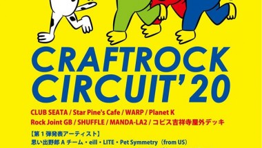 CRAFTROCK CIRCUIT '20 – Cancelled
