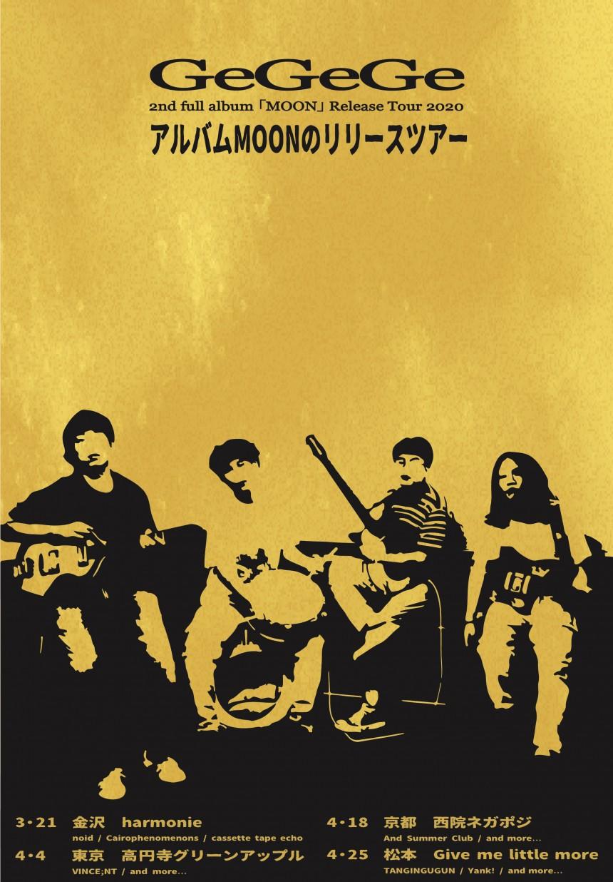 gegege album release tour Koenji Moon april
