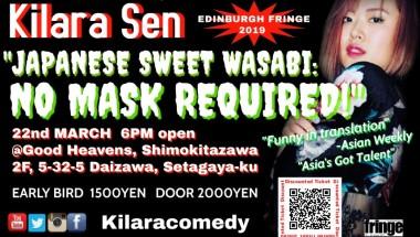 "Kilara Sen Edinburgh Fringe 2019 ""NO MASK REQUIRED"" ~well, now mask required~"