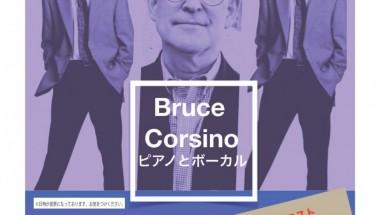 Bruce Corsino Live