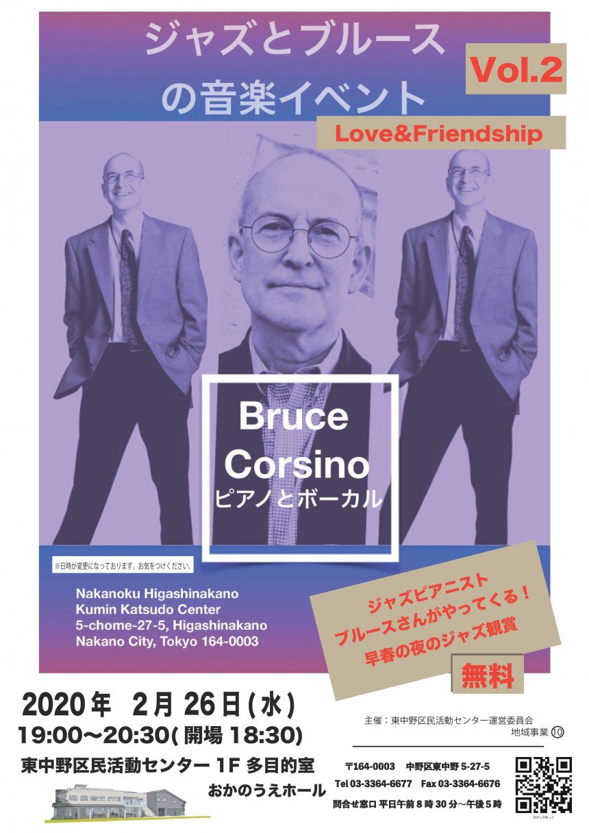 Bruce Corsino Live Love and Friendship Concert