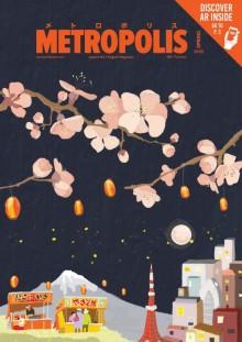 Metropolis - March 2020