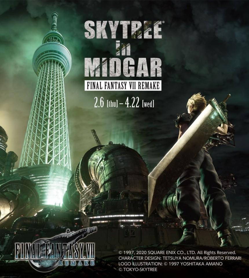 Skytree in Midgar Final Fantasy VII