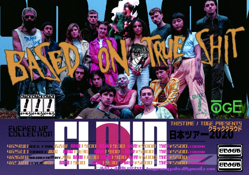 TOGE presents Crack Cloud Japan Tour 2020