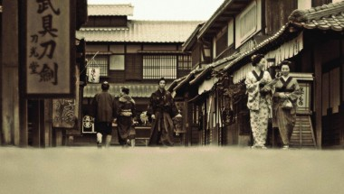 The Tradition of Edo Creativity