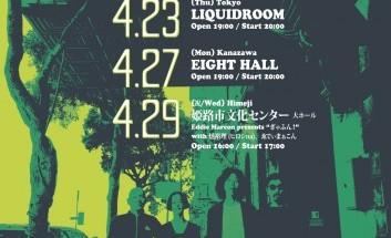 Shintaro Sakamoto Live in Tokyo
