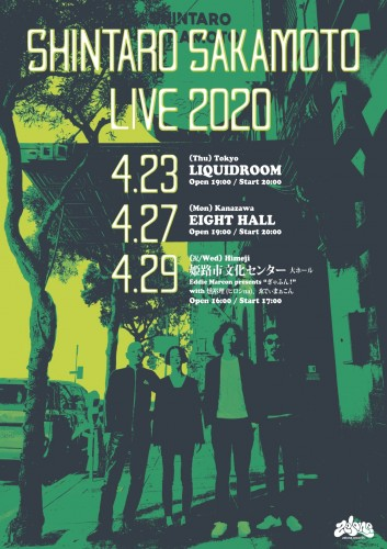 Shintaro Sakamoto Live in Tokyo Concert