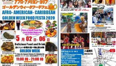 AFRICAN-AMERICAN CARIBBEAN GOLDEN WEEK FOOD FESTA 2020