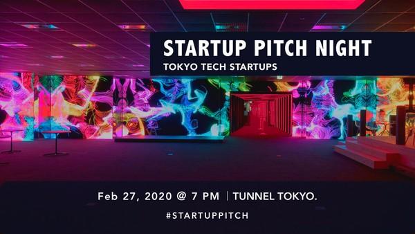 Tokyo Tech startups, Pitch night, Tokyo, Business, Entrepreneur, Japan, Techonology