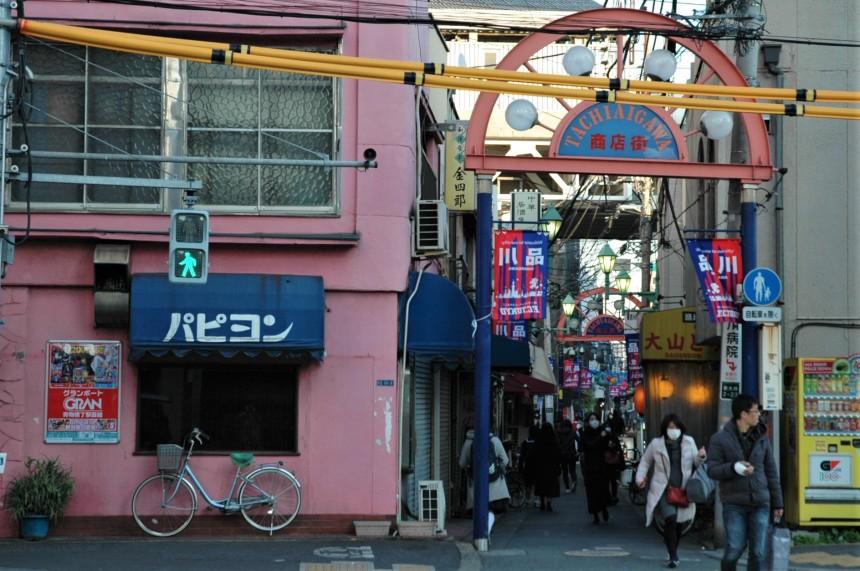 Heartlands Tachiaigawa Tokyo japan travel historical shinagawa