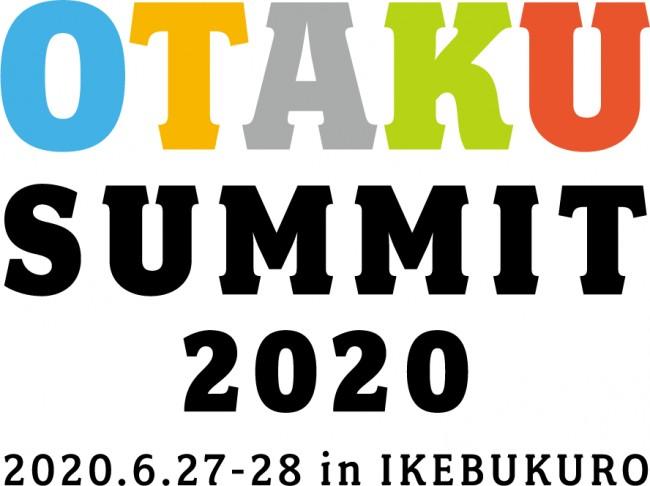 otaku summit 2020 tokyo japan anime manga cosplay hareza ikebukuro sunshine city