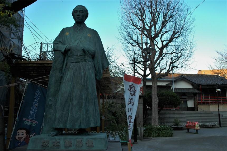 Tachiaigawa Tokyo japan travel historical shinagawa