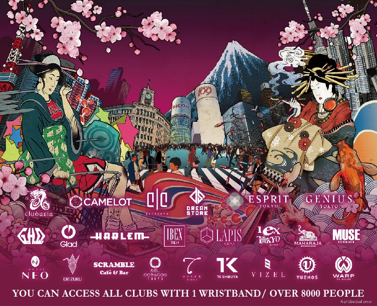 Tokyo Club Day Metropolis clubbing party shibuya camelot harlem ele octagon scramble warp japan DJ