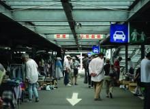 Tachiaigawa Tokyo flea market japan travel historical shinagawa