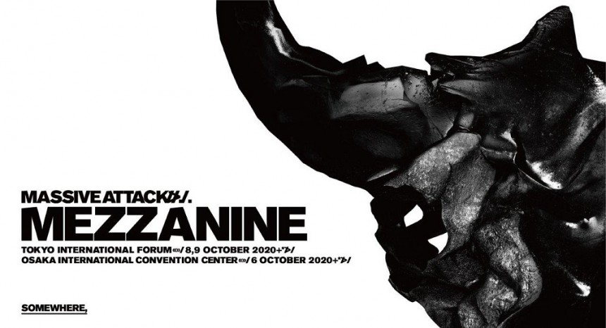 massive attack Japan Tour Tokyo International Concert Hall