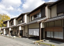 Park Hyatt, luxury guesthouse, kyoto