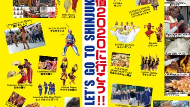 INTERNATIONAL CULTURAL EXCHANGE FESTIVAL & SAMBA SHOW CARNIVAL IN JAPAN 2020