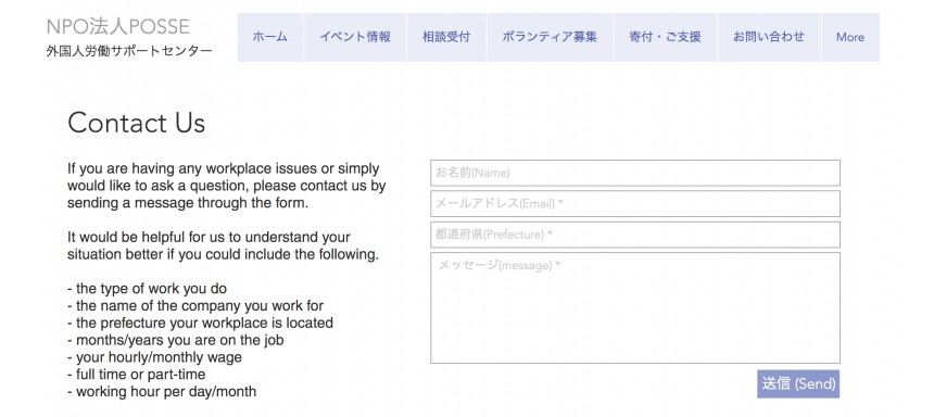 How to Apply for the ¥100,000 Handout and Other COVID-19 Financial Relief