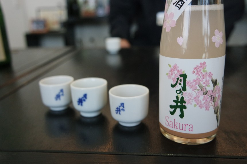 tour ibaraki Gourmet Ibaraki: Fermented and Fresh Delights